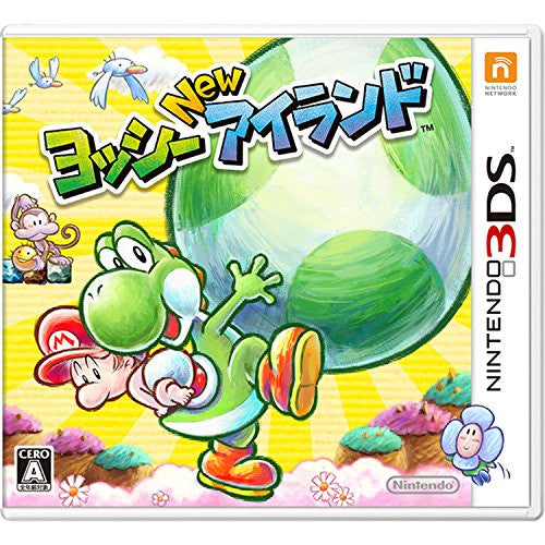 Image 1 for Yoshi's New Island
