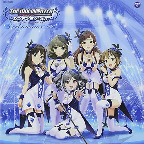 Image for THE IDOLM@STER CINDERELLA MASTER Cool jewelries! 001