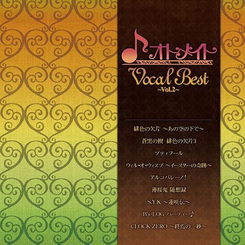 Image for Otomate Vocal Best ~Vol.2~