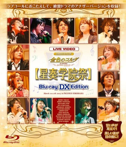 Image 1 for Live Video Neo Romance Festa Kiniro No Corda - Primopasso - Seiso Gakuen Sai Blu-ray DX Edition