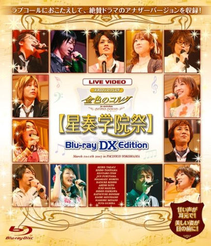 Image for Live Video Neo Romance Festa Kiniro No Corda - Primopasso - Seiso Gakuen Sai Blu-ray DX Edition