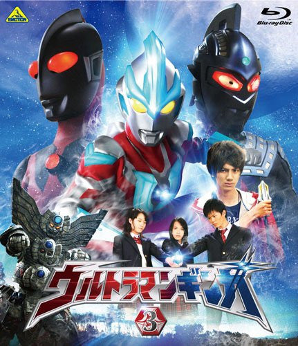 Image 1 for Ultraman Ginga Vol.3