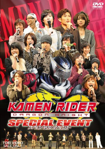 Image 1 for Kamen Rider Dragon Knight Special Event