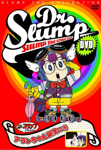 Image 1 for Dr. Slump DVD Slump The Collection Ararechan Tanjo & Nikochan Daio Ga Yattekita No Kan