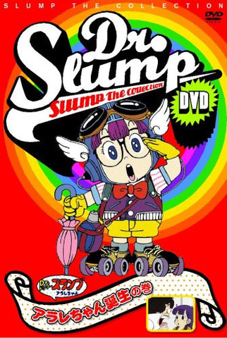 Image for Dr. Slump DVD Slump The Collection Ararechan Tanjo & Nikochan Daio Ga Yattekita No Kan