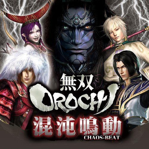 Image 1 for Musou OROCHI CHAOS-BEAT