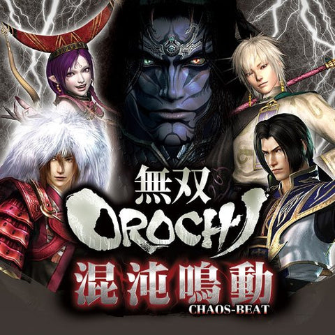 Image for Musou OROCHI CHAOS-BEAT