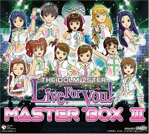 Image for THE IDOLM@STER MASTER BOX III
