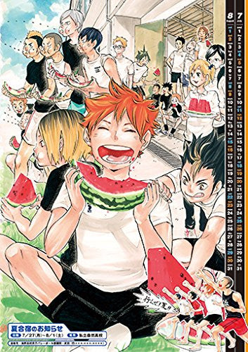 Image 1 for Haikyuu!! - Comic Calendar - Wall Calendar - 2015 (Shueisha)[Magazine]
