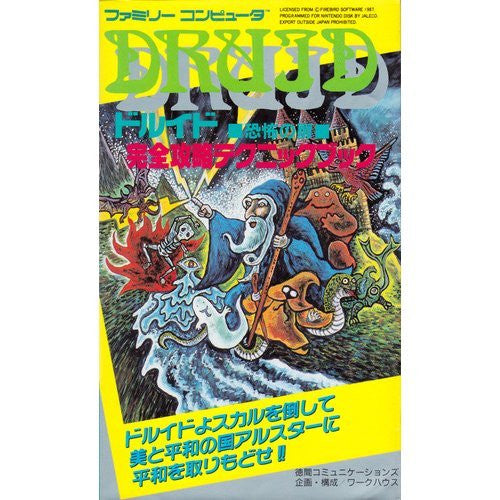 Image 1 for Druid Complete Capture Technique Book (Family Computer) / Nes