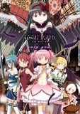 Thumbnail 1 for Gekijouban Mahou Shoujo Madoka★Magica: Hangyaku No Monogatari   Official Guide Book Only You.