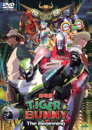 Image 2 for Tiger & Bunny - The Beginning