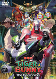 Thumbnail 2 for Tiger & Bunny - The Beginning