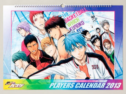 Image for Kuroko no Basket - Comic Calendar - Wall Calendar - 2013 (Shueisha)[Magazine]