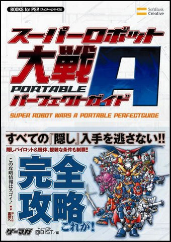 Image for Super Robot Taisen A Portable Perfect Guide