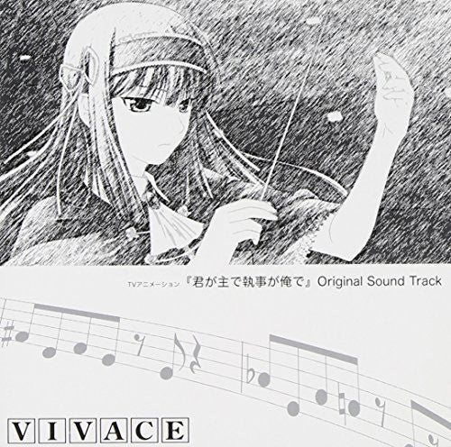 "Image 1 for They are my noble Masters Original Sound Track ""VIVACE"""