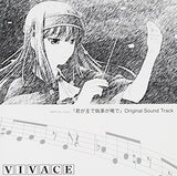 "Thumbnail 1 for They are my noble Masters Original Sound Track ""VIVACE"""