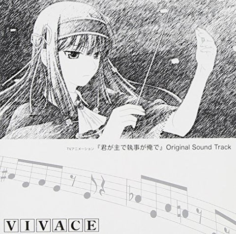 "Image for They are my noble Masters Original Sound Track ""VIVACE"""