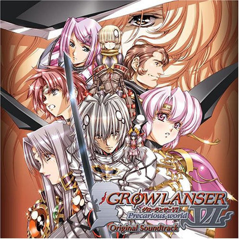 Image for GROWLANSER VI Original Soundtrack