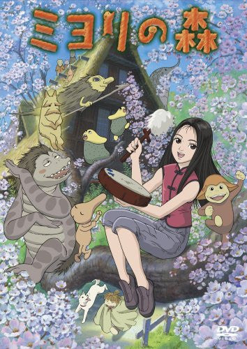 Image 1 for Miyori No Mori