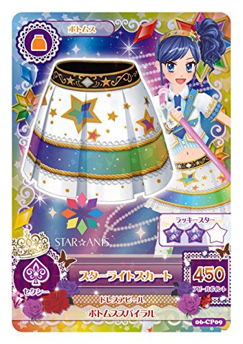 Image 5 for Aikatsu 1st Season Blu-ray Box 1
