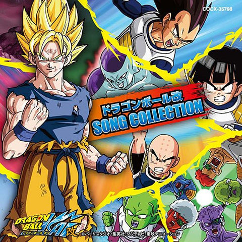 Image for Dragon Ball Kai Song Collection