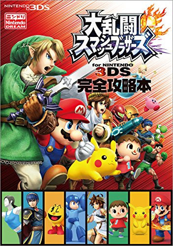 Image 1 for Dairantou Smash Brothers For Nintendo 3 Ds Kanzen Koryaku Hon