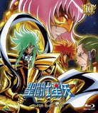 Thumbnail 1 for Saint Seiya Omega Vol.10