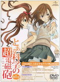 Thumbnail 2 for To Aru Kagaku No Railgun Vol.1 [Limited Edition]