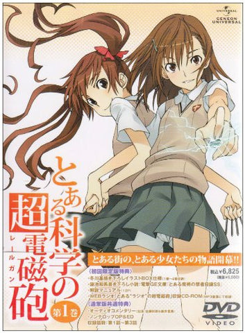 Image for To Aru Kagaku No Railgun Vol.1 [Limited Edition]