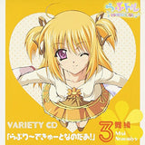 "Thumbnail 1 for Lovely Idol Variety CD 3 ""Lovely de Cute Nano da!"" Mai Hen"