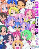Thumbnail 7 for Lucky Star Blu-ray Complete Box
