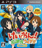 Thumbnail 1 for K-On! Houkago Live!! HD Version
