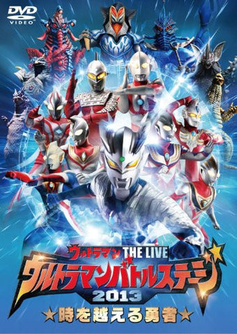 Image for Ultraman The Live Ultraman Battle Stage 2013 - Toki Wo Koeru Yusha