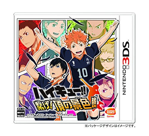 Image 3 for Haikyu!! Tsunage! Itadaki no Keshiki!! [Limited Edition]