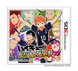 Thumbnail 3 for Haikyu!! Tsunage! Itadaki no Keshiki!! [Limited Edition]