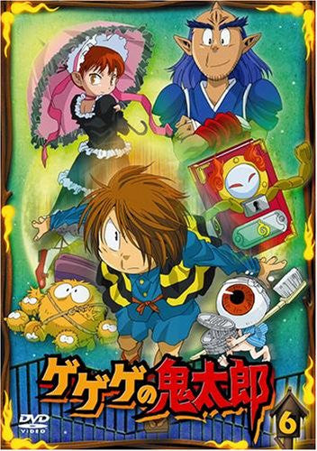 Image 1 for Gegege No Kitaro 6
