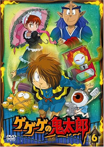 Image for Gegege No Kitaro 6