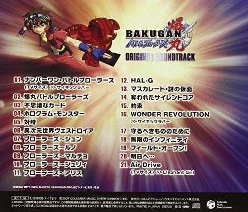 Image 2 for BAKUGAN Battle Brawlers ORIGINAL SOUNDTRACK