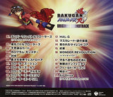 Thumbnail 2 for BAKUGAN Battle Brawlers ORIGINAL SOUNDTRACK
