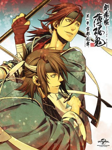 Image for Hakuoki Dai Issho Kyoto Ranbu [Limited Edition]