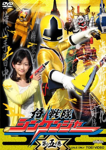 Image for Samurai Sentai Shinkenger Vol.5