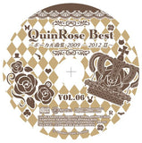 Thumbnail 3 for QuinRose Best ~Vocal Music Collection 2009-2012 II~