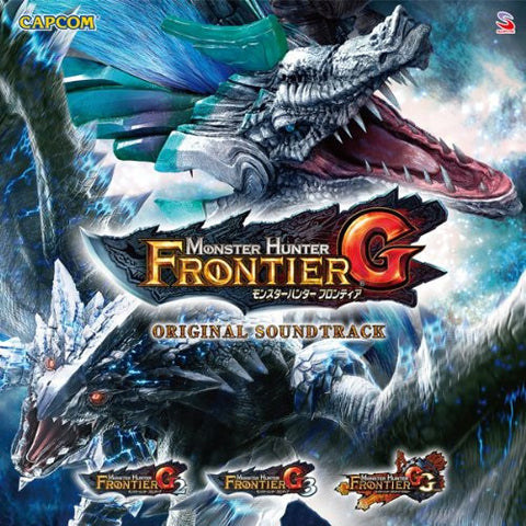 Image for Monster Hunter Frontier G Original Soundtrack