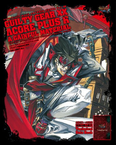 Image 1 for Guilty Gear Xx Acore Plus R   A Gainful Material   Tech Data Book