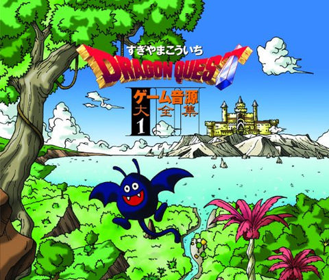 Image for Dragon Quest Game Music Super Collection Vol. 1