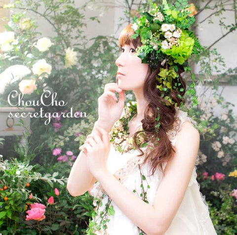 Image for secretgarden / ChouCho [Limited Edition]