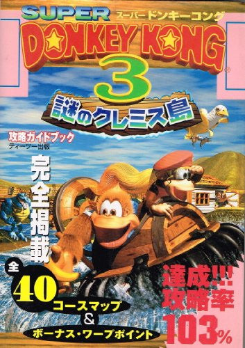 Image 1 for Donkey Kong Country 3 103% Complete Strategy Guide Book / Snes