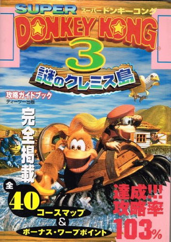 Image for Donkey Kong Country 3 103% Complete Strategy Guide Book / Snes