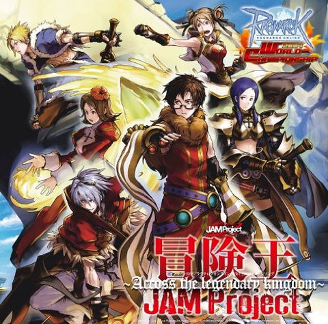 "Image for Ragnarok Online RWC2009 Image Song ""Bouken Ou ~Across the Legendary kingdom~"""